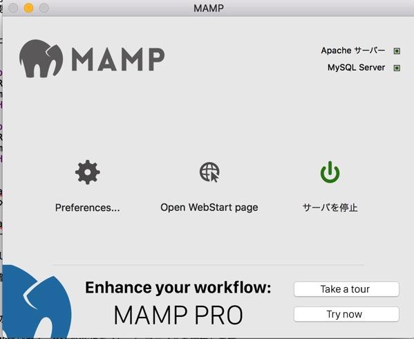 MAMP と MAMPをDropboxで使っている自分がバーチャルホストを設定してみた
