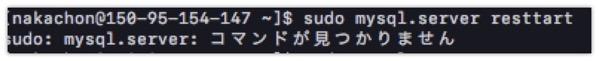 Nakachon  nakachon 150 95 154 147 ~  ssh nakachon 150 95 154 147  93×59 2019 10 22 15 17 35